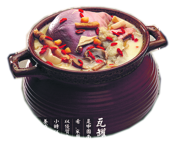 04530 Yummy Claypot Indoor A1 Poster 24Jan.indd