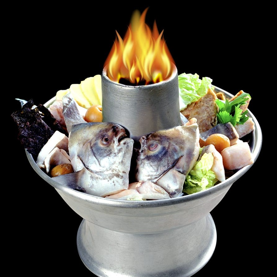 Ah Orh Teochew Fishhead Steamboat Dish Image, Logo will be sent by end of today.