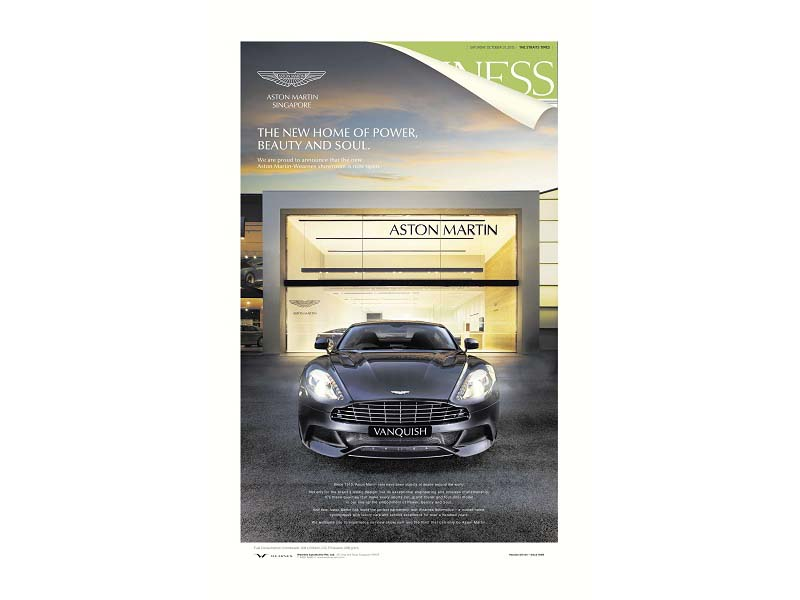 aston martin new showroom launch ad - sph integrated marketing